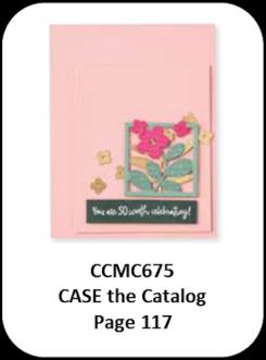 CCMC675